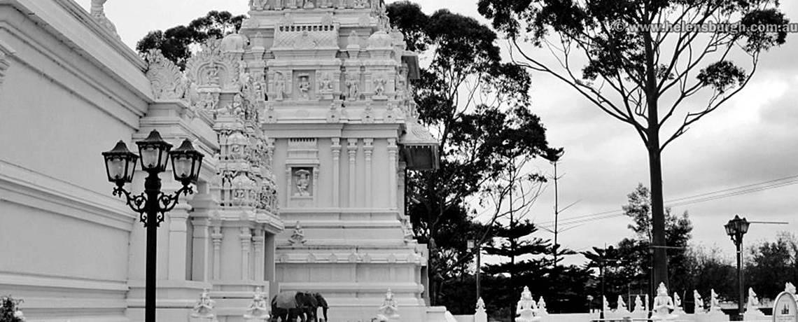 Helensburgh Sri Venkateswara Temple