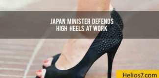 high heels japan