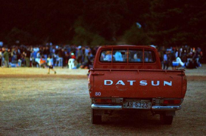 πίσω μέρος από κόκκινο Datsun