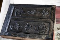 "Key Block for ""Chibi"" Prints"