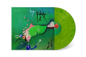 Teke::Teke – Shirushi LP