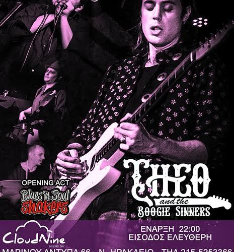 THEO & BOOGIE SINNERS – LIVE @ CLOUDNINE ALL DAY BAR, OPENING ACT BLUES'N'SOUL SHAKERS