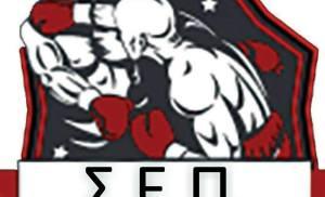 Η νέα εκπομπή  για την επαγγελματική πυγμαχία είναι γεγονός