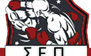Στο περισκόπιο του πολιτισμού – Boxing edition Β΄Μέρος
