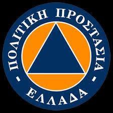 Συνεδρίασε το Συντονιστικό Όργανο Πολιτικής Προστασίας