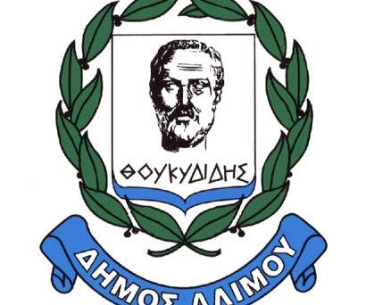 ΤοΠροσκοπικό Δίκτυο του 1ου Συστήματος Ναυτοπροσκόπων Καλαμακίουφέρνει στον Άλιμο για την περίοδο των γιορτών, τον «καφέ και ψωμί σε αναμονή»