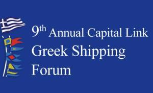9th Annual Greek Shipping Forum