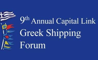 9th Annual Greek Shipping Forum