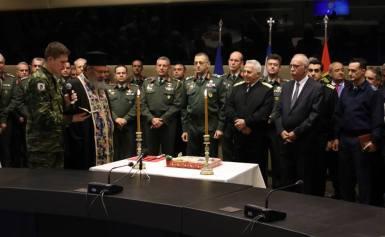 Κοπή της Πρωτοχρονιάτικης Πίτας του Γενικού Επιτελείου Στρατού
