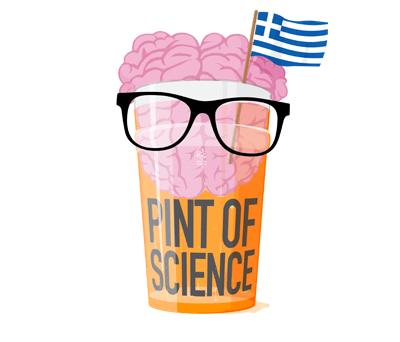 Πέντε αγαπημένα μπαρ της Αθήνας μιλούν για επιστήμη!