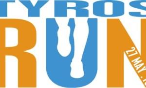 Μεγάλο το ενδιαφέρον των δρομέων για το«ΤυρόςRun 2018»