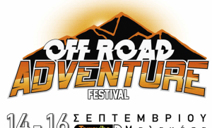 OFF – ROAD ADVENTURE FESTIVAL
