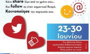 Σε δυναμικούς ρυθμούς κοινωνικής προσφοράς και αλληλεγγύης κινείται ο Δήμος Νεάπολης-Συκεών
