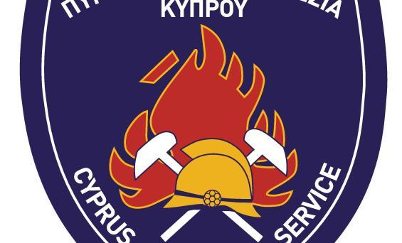 Διασυνοριακό Πρόγραμμα Ελλάδα-Κύπρος 2014-2020 –