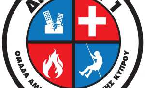 Συνεργασία Oμάδας Άμεσης Ανταπόκρισης Κύπρου – Διάσωσης 1 & Ινστιτούτου Διαχείρισης Ανθρωπογενών & Φυσικών Καταστροφών