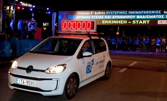 Την ταχύτητα, την αξιοπιστία και την ασφάλεια τηςVolkswagenθα έχει οProtergia 7ος Διεθνής Νυχτερινός Ημιμαραθώνιος Θεσσαλονίκης