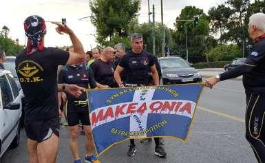 """9η Μαραθώνια Λαμπαδηδρομία """"""""Άγημα Ελλήνων"""""""" του Συνδέσμου Ελλήνων Βατραχανθρώπων"""