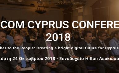 10o INFOCOM CYPRUS CONFERENCE