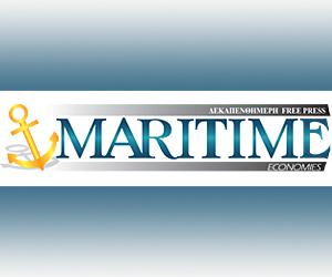 Ανακοινωνουμε την Συνεργασια με maritime-economies(ναυτιλιακή και οικονομική free press)