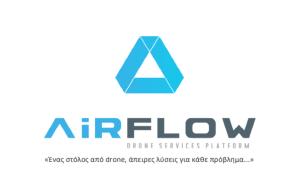 Εισαγωγή στην αγορά των drone και η καινοτομία του AiRFLOW