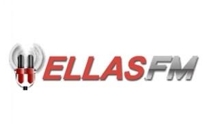 Πάνω από 45.000 δολάρια συγκέντρωσε ο Hellas FM για το Συλλαλητήριο