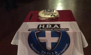 Πανελλήνιος Σύλλογος Συνόδων  Ασφάλειας : έκοψε την πίτα