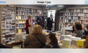 Σε μια φιλόξενη και ζεστή ατμόσφαιρα πραγματοποιήθηκε, για τρεις ημέρες, στο Athens Books Plus η έκθεση φωτογραφίας με τίτλο «Αναμνήσεις από την Κομοτηνή».