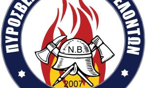 """Συνέντευξη με τον Γιάννη Δαμιανόγλου Επικεφαλή """"Πυροσβεστικό Σώμα Εθελοντών Ν. Βουτζά – Προβαλίνθου"""
