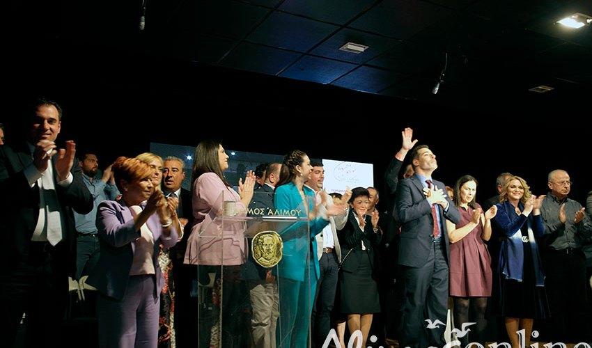 Στο κατάμεστο «Κάρολος Κουν» πραγματοποιήθηκε ο απολογισμός του έργου της Δημοτικής Αρχής με επικεφαλής τον Δήμαρχο Αλίμου, Ανδρέα Κονδύλη