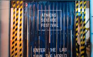 Κάτι… άλλαξε για 20.000 επισκέπτες στο Athens Science Festival 2019 στην Τεχνόπολη!