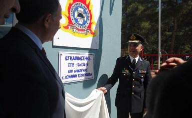 Πραγματοποιήθηκαν τα εγκαίνια του Εθελοντικού Πυροσβεστικού Σταθμού Β΄ Τάξης, που εδρεύει στα Κουφάλια του Δήμου Χαλκηδόνος