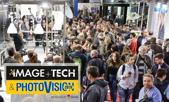 Εκθεση PHOTOVISION & IMAGE+TECH 2019