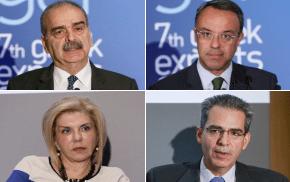 Mε μεγάλη επιτυχία πραγματοποιήθηκε το7th Greek Exports Forum