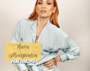 """Νέα Κυκλοφορία Νάιρας Αλεξοπούλου """"Πάμε Διακοπές""""!"""