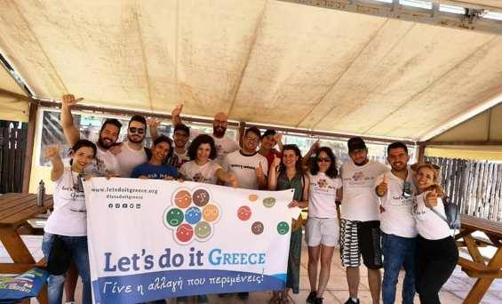 Let's do it Greece-Μια υπέροχη κυριακάτικη δράση στέφθηκε με επιτυχία!
