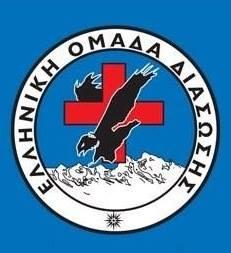 Ελληνική Ομάδα Διάσωσης Αρκαδίας Γίνε Εθελοντής, Μην Μένεις Θεατής!