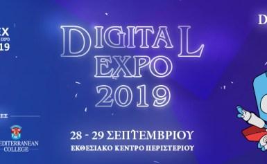 Digital Expo 2019