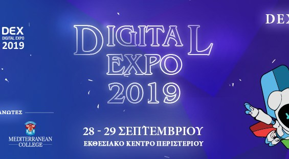 Digital Expo 2019