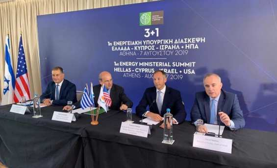 U.S. EMBASSY ATHENS : 1st ENERGY MINISTERIAL SUMMIT