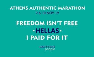 37ος Αυθεντικός Μαραθώνιος Αθήνας 2019