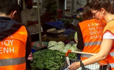 Γίνε εθελοντής για 1 ώρα & πρόσφερε εκατοντάδες κιλά φρούτα & λαχανικά σε ανθρώπους που έχουν ανάγκη