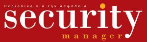 4ο ΣυνέδριοSecurityProjectCyprus