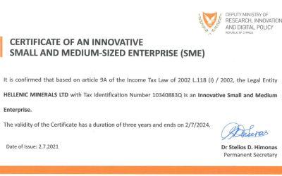 Innovative certification