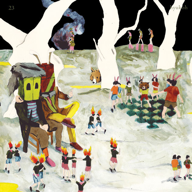 """Image result for Hyukoh – """"23"""""""