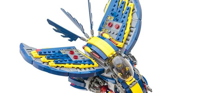 LEGO Interceptor