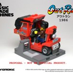 LEGO Ideas SEGA Classic Arcade Machines Out Run