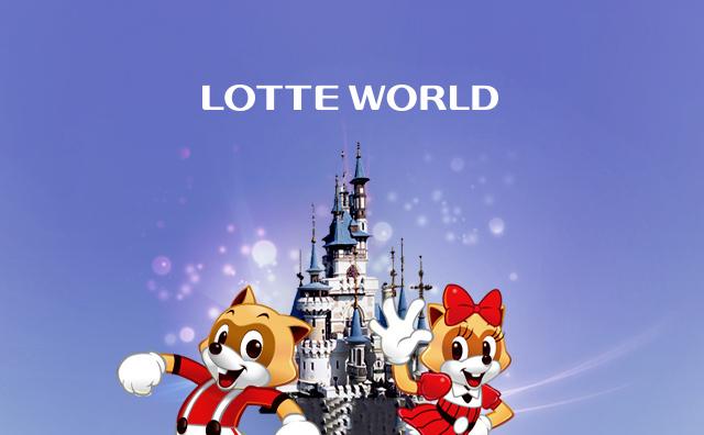 LOTTEWORLD - 어드벤처 Online MKT
