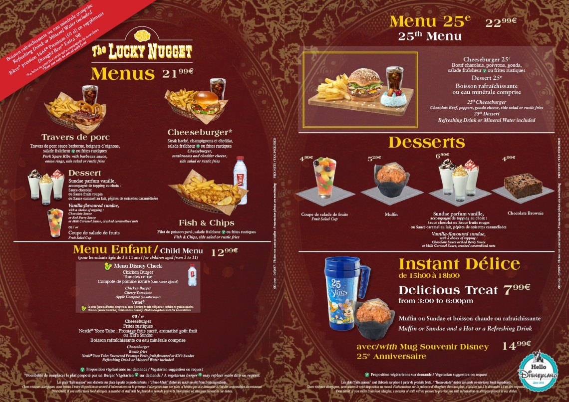 Restaurant Agrabah Cafe Menu