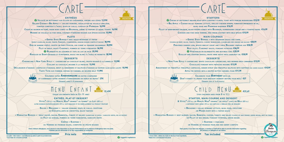 empire state club disneyland paris menu