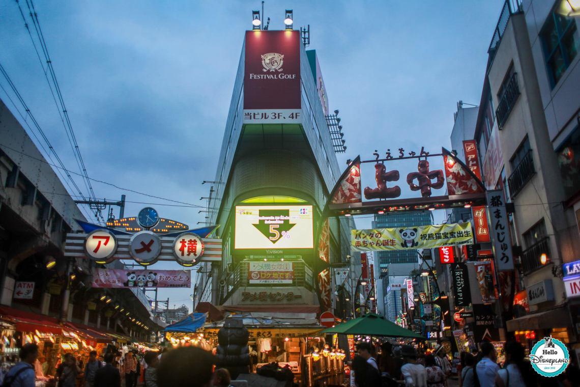 Japon 2017 - Hello Disneyland